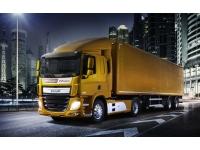 Перевозка груза от 2т до 20 тонн, негабаритные перевозки по России!