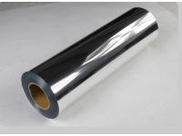 Металлизированная пленка NR-M-130 (аналог пленки VALSEM MIL-PRF-131)