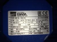 Насос центробежный (EBARA) 3m 65-125/4, 0 (италия)