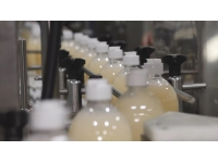 Линия розлива бытовой химии