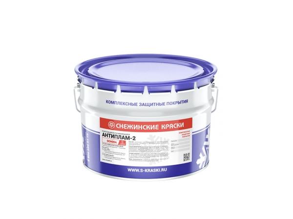 АНТИПЛАМ-2  огнезащитная эпоксидная вспучивающаяся композиция, эффекти