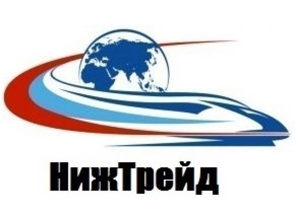 Подкладка КБ50 новая 2019гг с паспортом по цене от 140000 руб (Нижний Новгород) (Муром) (Муром) (Мур