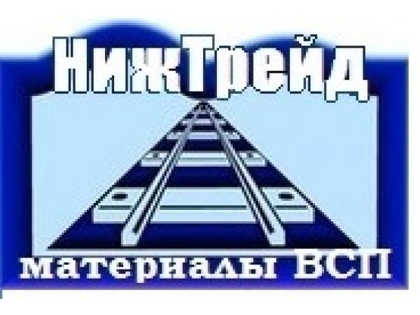 Подкладка СД50 восстановленная по цене от 69000 рублей тн (Нижний Новгород) (Муром) (Муром) (Муром)