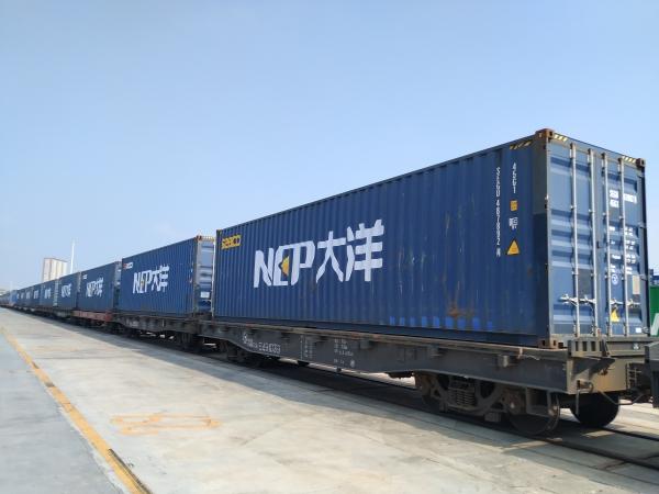 доставка по жд из Guangzhou,Shanghai,Ningbo до Ворсино