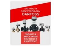 8906-553-23-67 Покупаем Тульские Электроприводы : НА,ВА,НБ,ВБ,НВ,ВВ,НГ