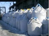 Белый иранский цемент в биг бегах