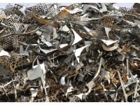 Купим по РФ лом редкоземельных и цветных металлов