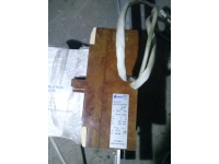 Авт.выключатель ВА5139 630А с эл.магн.приводом