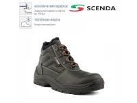 Ботинки кожаные утепленные СТИКС 5341 ИМ (БОТ341ИМ)