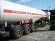 Предлагаем на постоянной основе СУГ (ПТ,БТ,ПБТ,СПБТ (Газпром,Пермь)