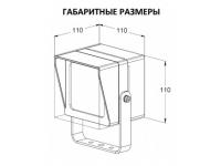Светильник для архитектурного освещения XLD-Cube24