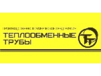 Трубы бесшовные 20х2,5х12010мм 08Х18Н10Т(Россия).