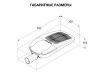 Консольные светодиодные светильники XLD-ДКУ09