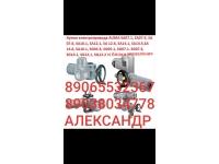 89065532367 КУПЛЮЭЛЕКТРОПРИВАДАAumaSAEX SAREX SA 07.2 07.5 07.6 10.