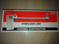 Стойка стабилизатора CTR CLT-45
