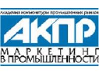 Рынок бензидина в России