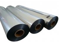 Алюминиевая пленка для упаковки оборудования и грузов
