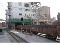 уголь для населения и промышленных предприятий