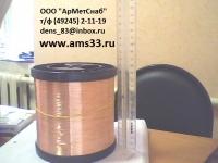 МЕДНАЯ ПРОВОЛОКА ММ, МТ, МВ, М0б ТУ16-705.492-2005