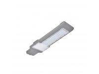 Уличный светодиодный светильник FAZZA ECONOM ST50 50W