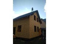 Деревянное домостроение любой сложности.