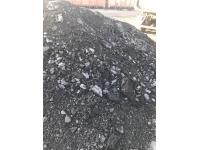 Уголь каменный марки Др (фракция 0 - 200)