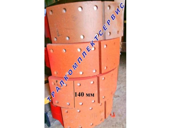 Колодка тормоза с накладками ЧМЗАП 9985-3502090