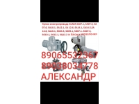 89065532367 Куплю задвижки HAWLE AVK TALIS VAG TYCO  BELGICAST TIS  МЗ