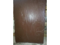 Плита каменная , натуральная толщиной 30 мм , размер 90 * 60 сантиметр