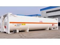 Танк-контейнер T75 новый 45,5 м3 для СПГ