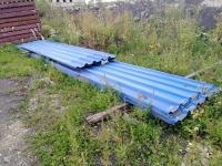 Профнастил б.у. кровельный С-44, t-0.7мм (синий).
