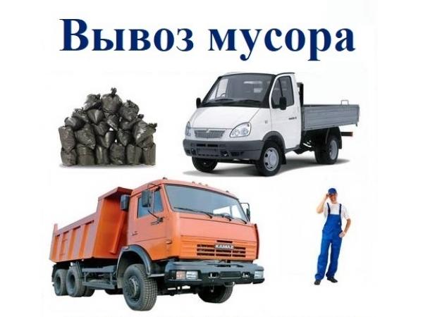 Спуск и вывоз строительного мусора в Нижнем Новгороде