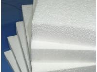 Пенополистирольные плиты (ППС) и скорлупы
