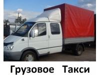 Грузоперевозка Газель в Нижнем Новгороде