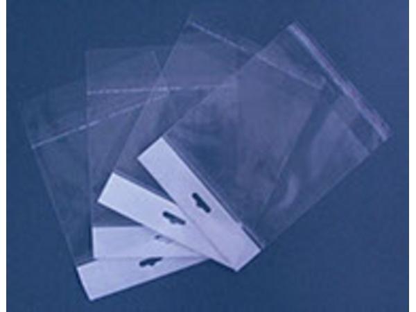 Полипропиленовые пакеты