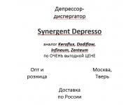 Депрессор-диспергатор - аналог Keroflux, Dodiflow, Infineum, Zenteum