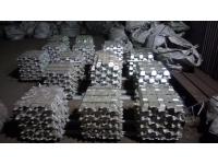 Производство и продажа Алюминия вторичного