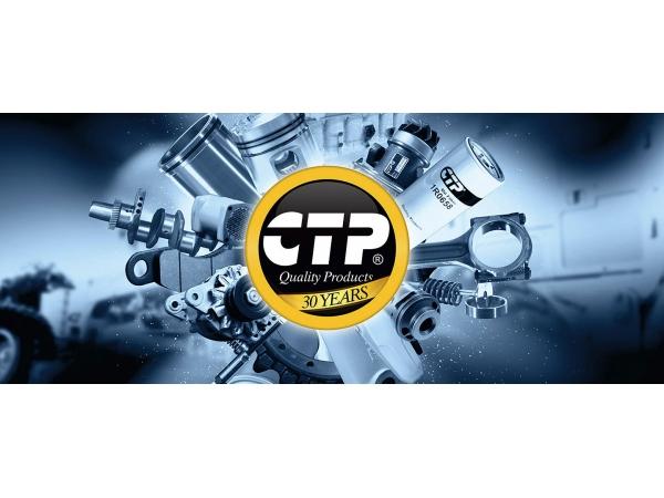 Запчасти для Cпецтехники CATERPILLAR / CAT / CTP