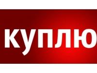 пресс чеканочный КБ8336