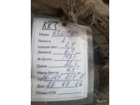 Продам кабель термопарный КТМС ха 2*0,9