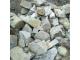 Камень бутовый, от 800 руб./м3.