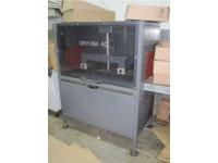 ПИ008085 Продажа термотуннеля сушки Maripak TD 60
