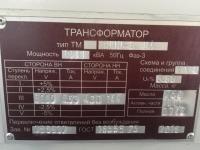 Трансформатор ТМ-1000/6/0,4 кВ