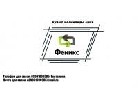 Накладка 1Р50 2013-14г Азовсталь по 175000 р/т