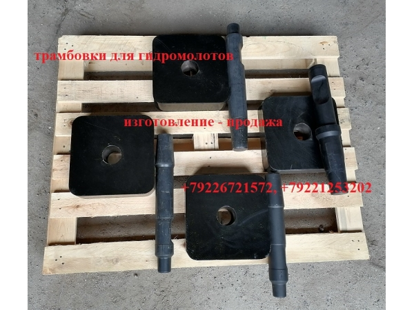 Трамбовка для Dowin DW70BL Indeco HP500 Thor TB5 Jcb HM018T