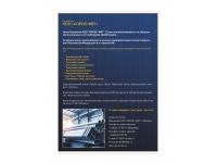 Куплю лист нержавеющий AISI 321, AISI 304, AISI 316TI, AISI 310S.