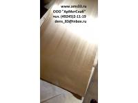 ЛАТУННЫЙ лист Л90 3х600х1500 мм; 2х600х1500 мм; 1,0х600х1500 мм ДПРНМ