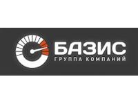 Продажа Дизельного топлива оптом в Новосибирске