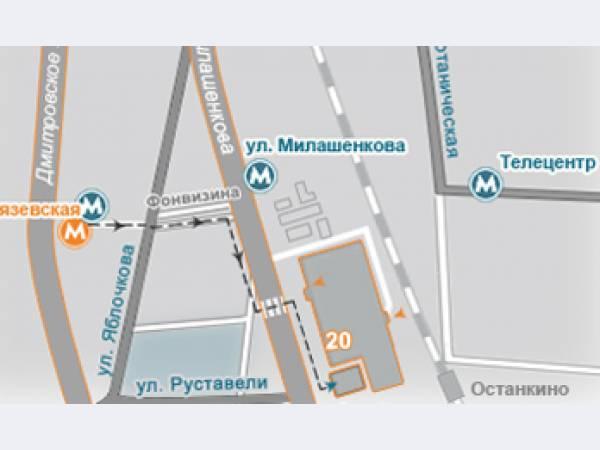 Магазин Just на Кронштадском бульваре 9 стр 4  часы