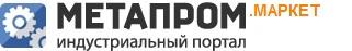 МЕТАПРОМ-МАРКЕТ - российский торгово-промышленный портал